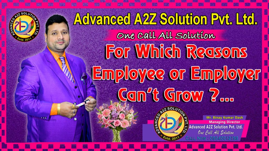advanced a2z solution image