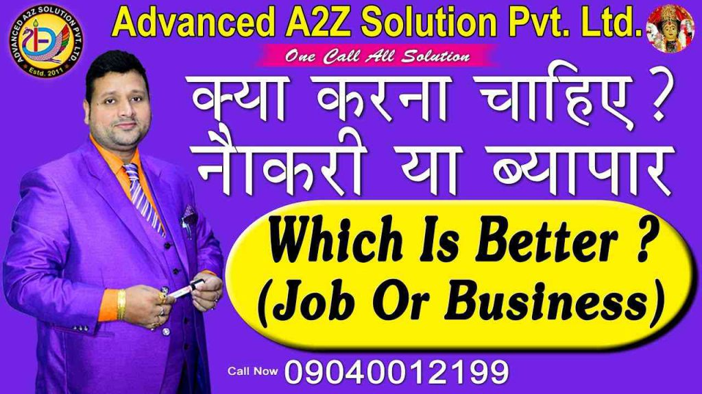 Which is Better? Job or Business