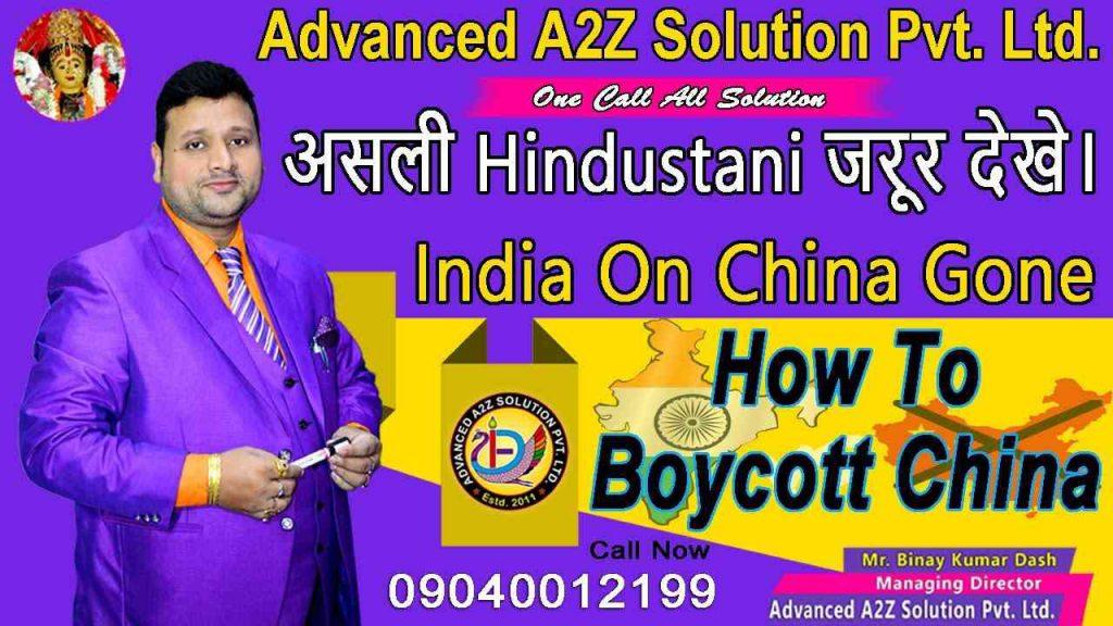 How to boycott China India on China Gone