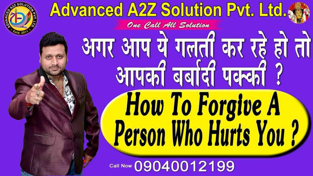 How to Forgive a Person Who Hurts You