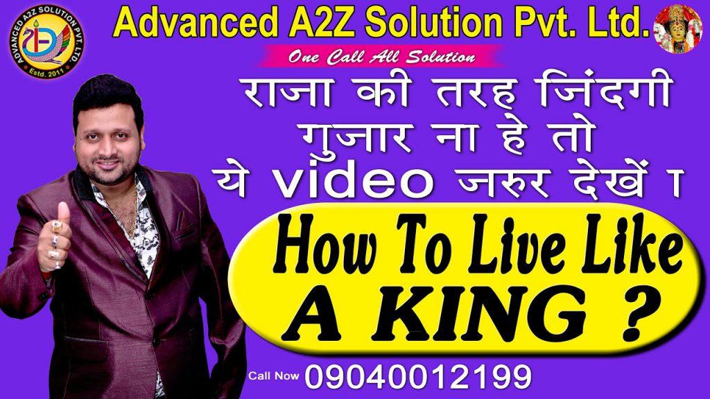 How to live like a King ?